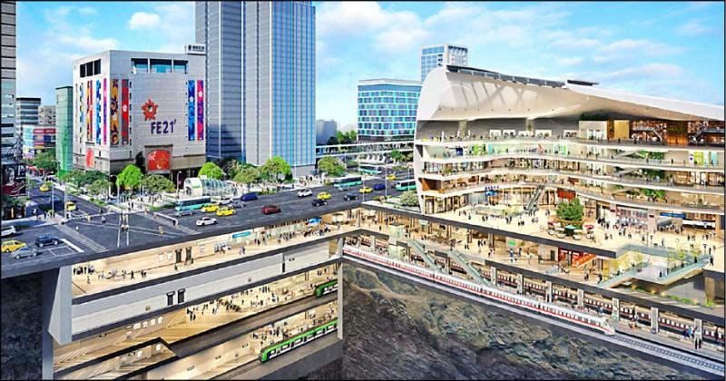 鐵路地下化後,桃園車站將為三鐵共構車站,圖為完工示意圖。(捷運工程局提供)