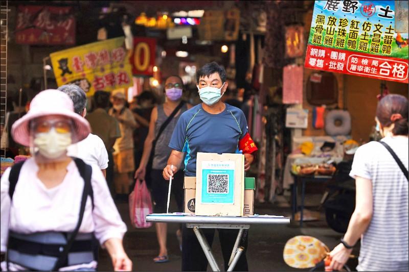 2個月內控制疫情 日媒大讚台灣