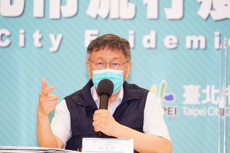 台北市長柯文哲主持防疫記者會。(台北市政府提供)