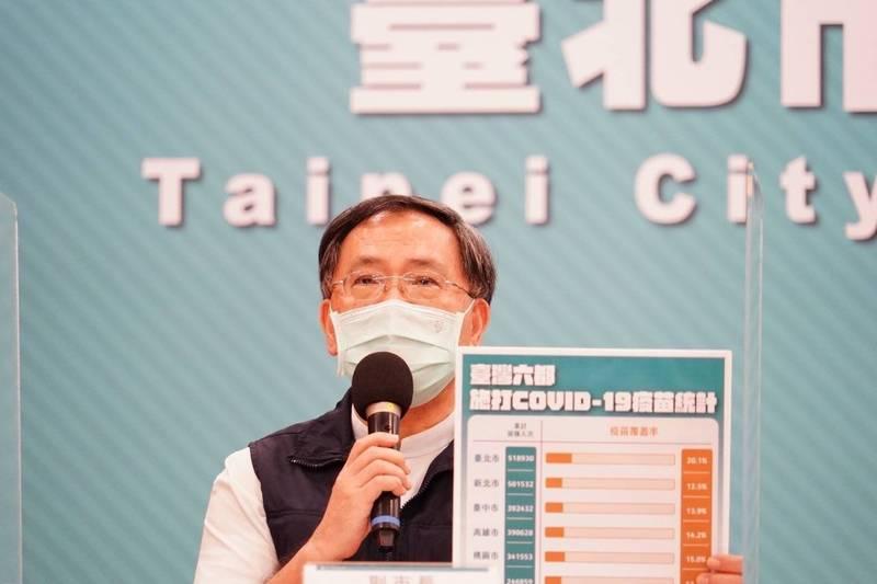台北市副市長蔡炳坤出席北市府防疫記者會。(台北市政府提供)