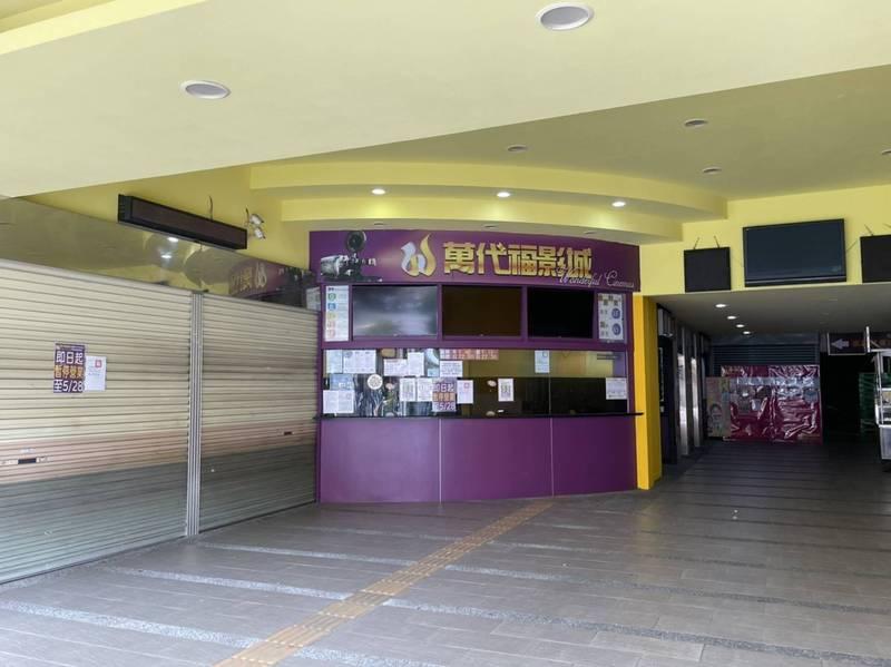台中15家電影院自5月19日暫停營業,明起可看電影,每場次限99人以下。(圖:市府提供)