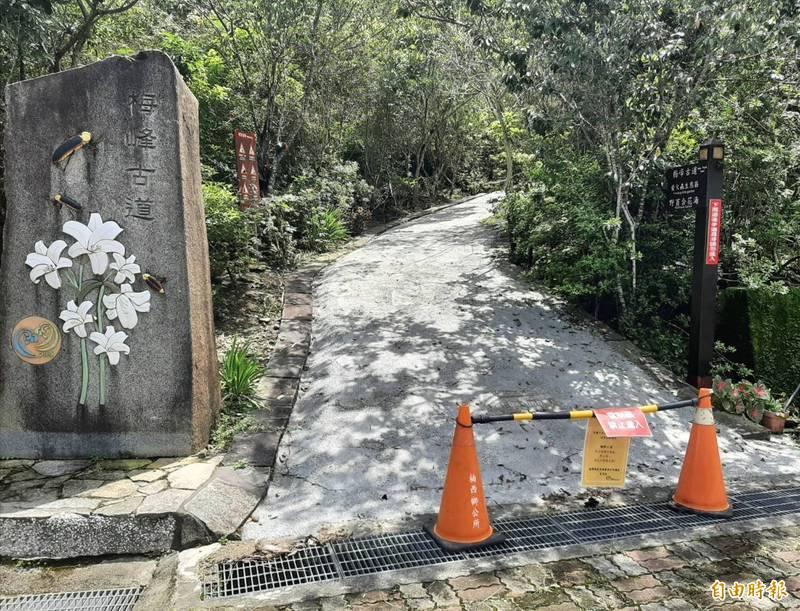 基於防疫考量,梅峰古道仍將暫時封閉。(記者吳俊鋒攝)