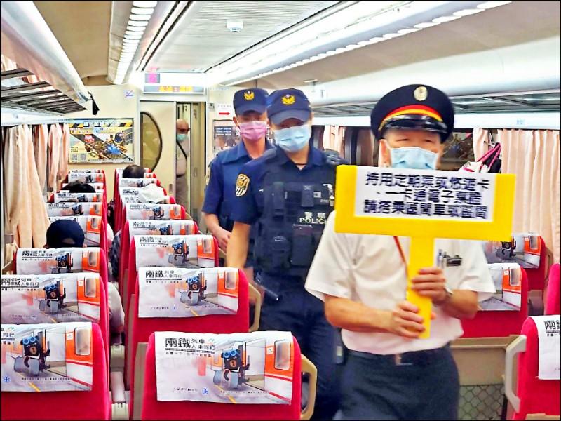 7月13日微解封後,台鐵仍不發售對號座站票。(台鐵提供)