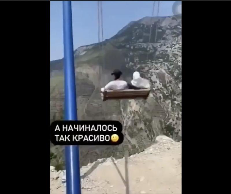 2名女子在俄羅斯達吉斯坦的蘇拉克峽谷玩盪鞦韆,鞦韆突然斷落2人遭到甩落。(圖擷取自推特@PatilSushmit)
