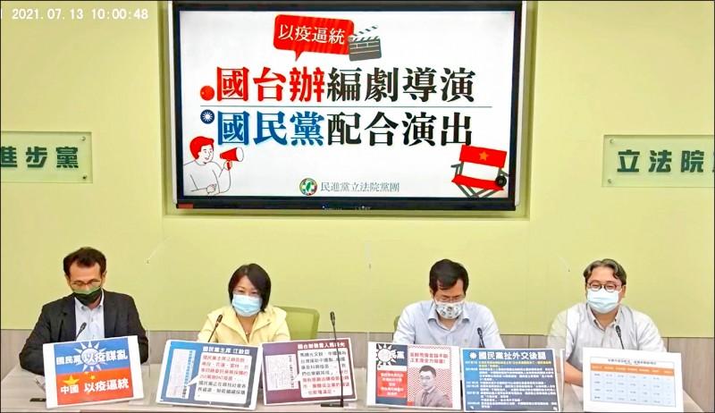 [新聞] 藍喊再買BNT疫苗 綠批呼應國台辦