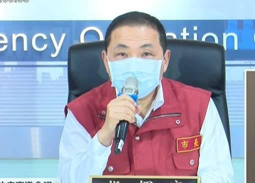 侯友宜表示,新北市微解封政策仍要視疫情變化。(圖擷自侯友宜臉書)
