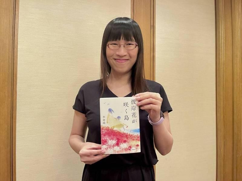 [新聞] 李琴峰獲芥川獎:最該感謝的人就是讀者