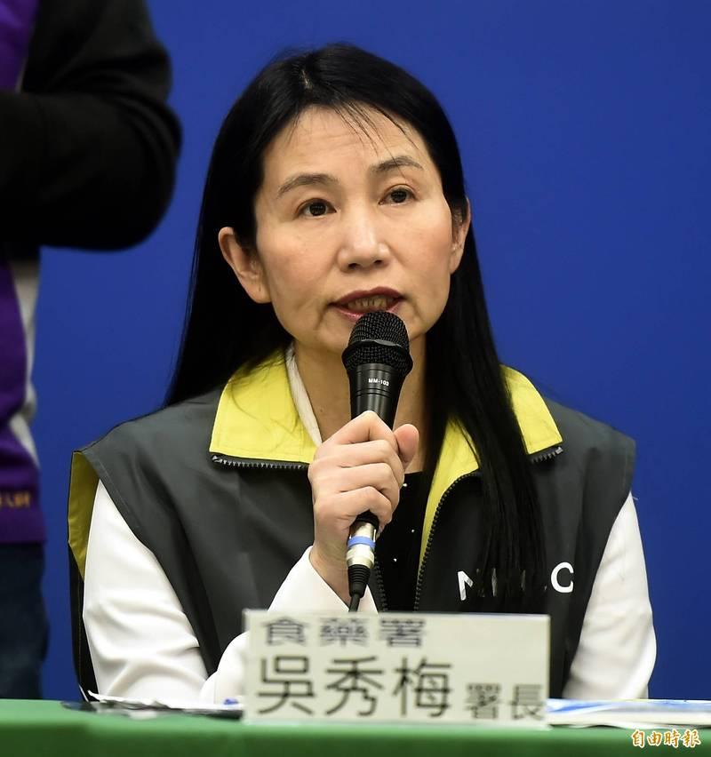 食藥署長吳秀梅說,目前正在審視高端和聯亞提出的資料,若一切完備,不排除提早開專家會議審查。(資料照)
