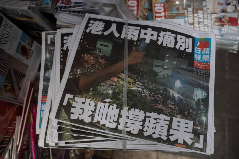 壹傳媒於6月24日停止香港出版蘋果日報及電子版後,主要於台灣及北美洲從事網路廣告、網路訂閱及內容供應。(歐新社)