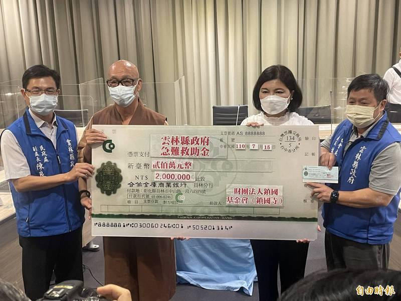 鎮國寺方丈廣心上人(左2)捐贈200萬做紓困基金,雲林縣長張麗善(右2)代表接受。(記者林國賢攝)