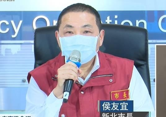 新北市長侯友宜表示,疫情瞬息萬變,一定要步步為營做好評估。(圖擷自侯友宜臉書)