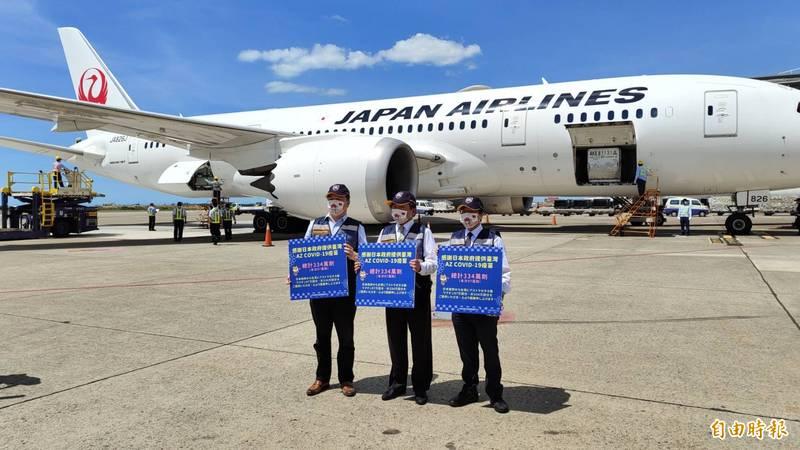 包括日本第三度捐贈的97萬劑AZ疫苗,由日航809班機從日本東京起飛,已於稍早1點多抵達桃園機場。指揮中心指揮官陳時中前往接機。(記者姚介修攝)