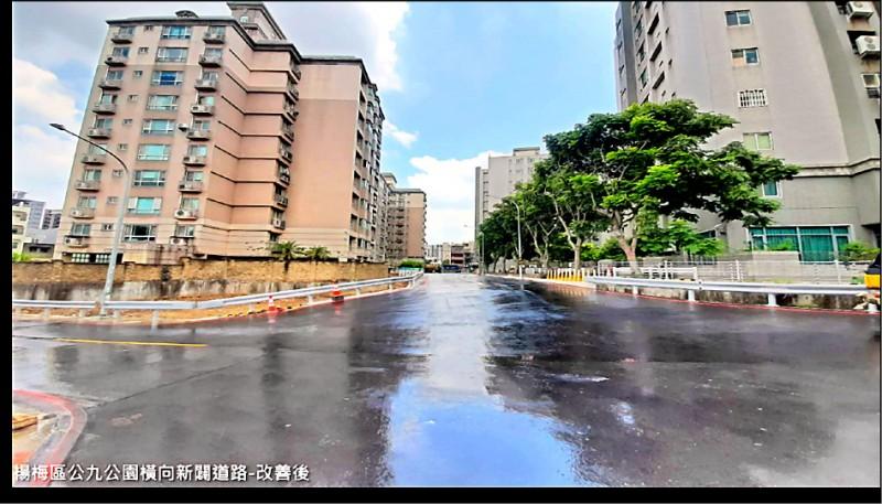 楊梅公九公園橫向新闢道路工程,已在7月9日通車。(工務局提供)
