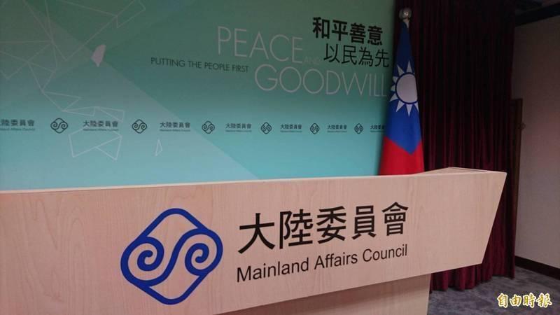 陸委會今天公布民調,8成以上民意反對中共在疫情期間不斷無謂批評台灣「以疫謀獨」,7成民眾支持未來疫後如開放邊境,為維護國家安全,政府將嚴審中國人士來台申請。(資料照)