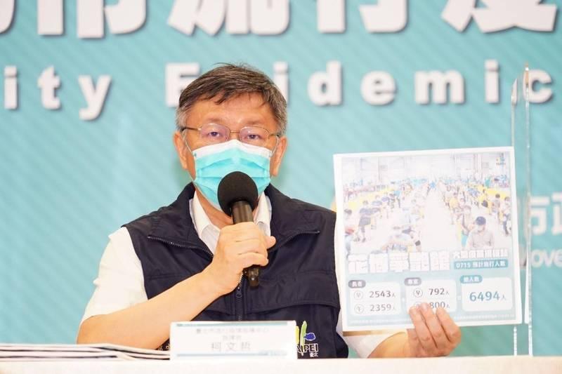 柯文哲認為,目前台灣疫苗的供應相當不穩定,未來兩、三週,只能打AZ疫苗,莫德納應該快打完。(台北市政府提供)