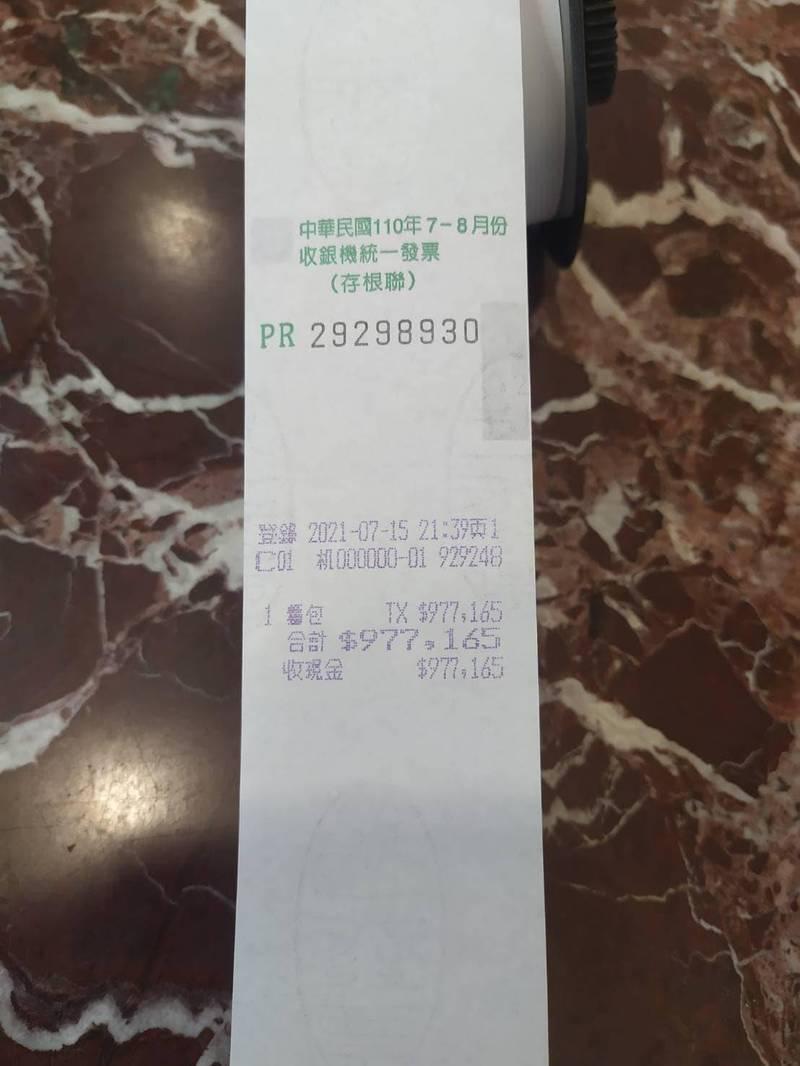 烏日一家傳統麵包店,15日晚間因為操作錯誤,開出一張金額高達97萬7千165元的發票。(精豐麵包店提供)(記者何宗翰攝)