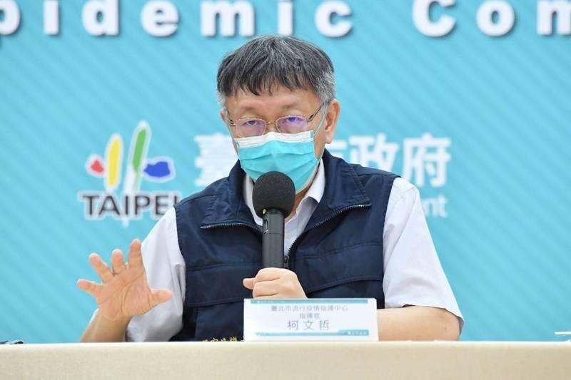柯文哲說,坦白講,台灣是不是還在浪費3個月去做臨床試驗、找專家會議開會,「有時候要吐槽說,這次專家會議要有會議記錄喔。」(台北市政府提供)