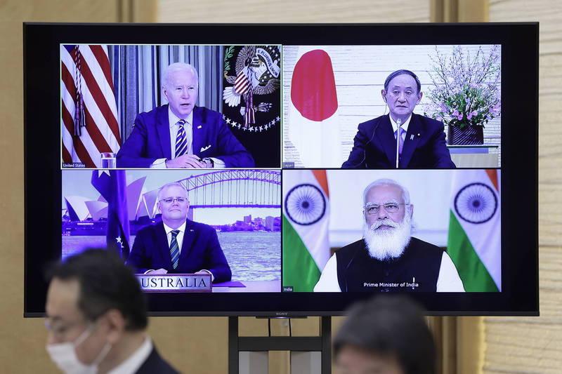 美國、日本、印度、澳洲組成的「四方安全對話」(QUAD)針對維護印太安全不遺餘力。(歐新社檔案照)