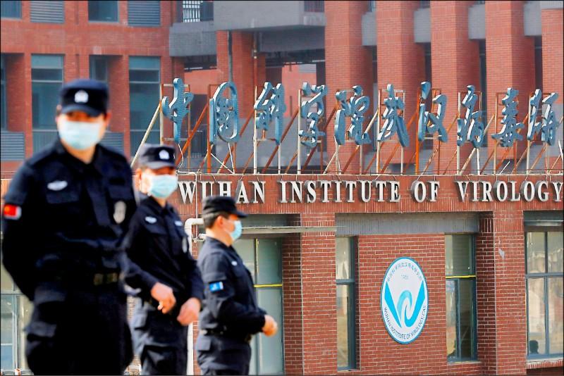 美國政府高層如今相信,武肺病毒從中國科學院武漢病毒研究所外洩的可能性,與動物傳染給人類的可能性不相上下。(路透檔案照)