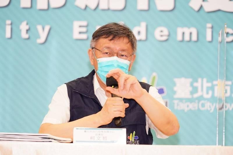 台北市長柯文哲考慮自購疫苗。(資料照,北市府提供)