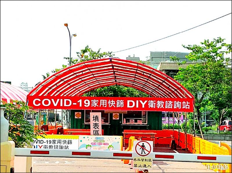 彰化縣打造COVID-19家用快篩DIY衛教諮詢站,力拚3天內啟用,為解除三級警戒提前做好準備。 (記者劉曉欣攝)