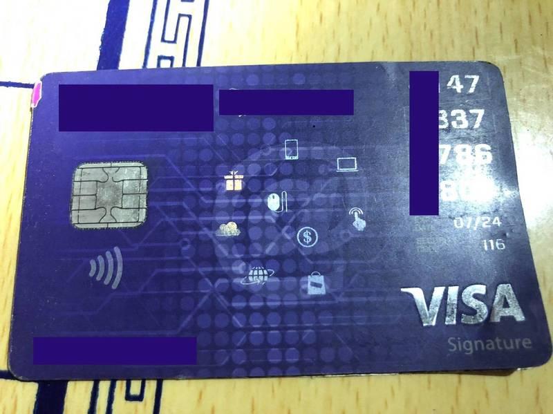 莊男拾獲的信用卡具小額付款功能。(記者歐素美翻攝)