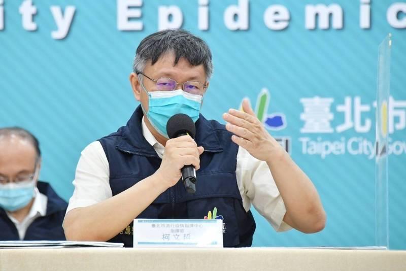 台北市長柯文哲今表示,北市仍有許多隱形傳播鏈,且還有印度變種病毒的威脅存在,而未來台灣若比照歐盟採取疫苗護照,放寬外國人入境隔離篩檢限制,病毒仍隨時可能出現在身邊,因此「不要幻想7月26日就可以脫下口罩歡唱」。(台北市政府提供)