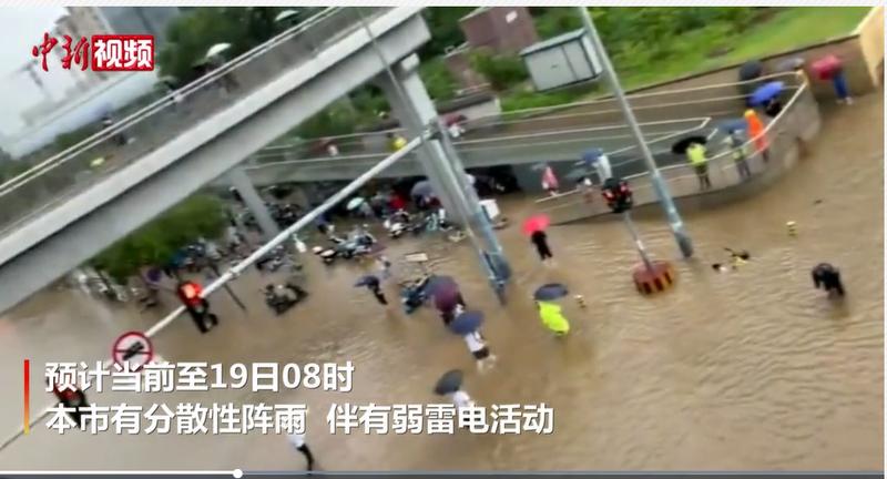 コロナ 土石流 地铁站被倒灌 浸水 厉害国之所以是世界に関連した画像-02