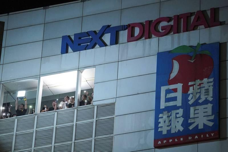 據港媒報導由黎智英創辦並在香港交易所上市的壹傳媒集團,估計開始進入下市倒數。(路透資料照)
