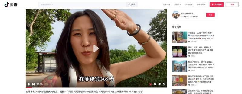 中國網紅「曲蘭」聲稱,在菲律賓打到中國國產武漢肺炎疫苗,結果卻被踢爆她打的其實是俄羅斯疫苗。(擷取自抖音)