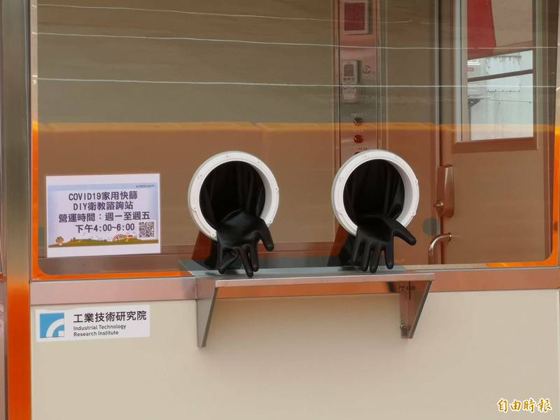 彰化家用快篩站防護設施到位。(記者張聰秋攝)