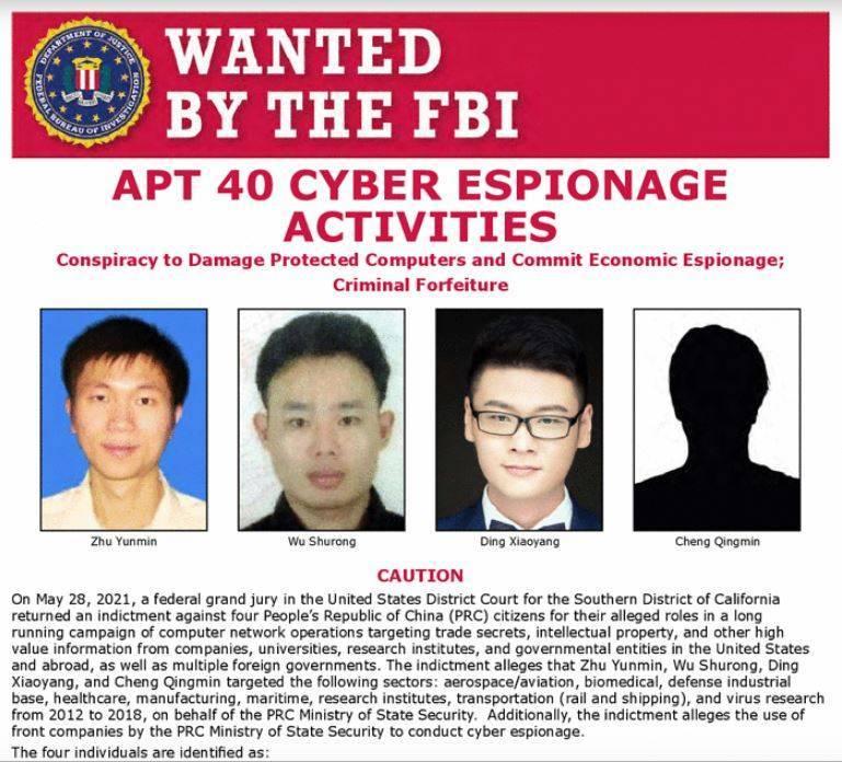 美國19日聯合歐盟、英國、澳洲、加拿大、紐西蘭、日本與北大西洋公約組織(NATO)等12國,共同譴責中國進行惡意網路攻擊,並對4名受雇於中共國家安全部的駭客進行起訴及通緝。(圖擷自FBI)