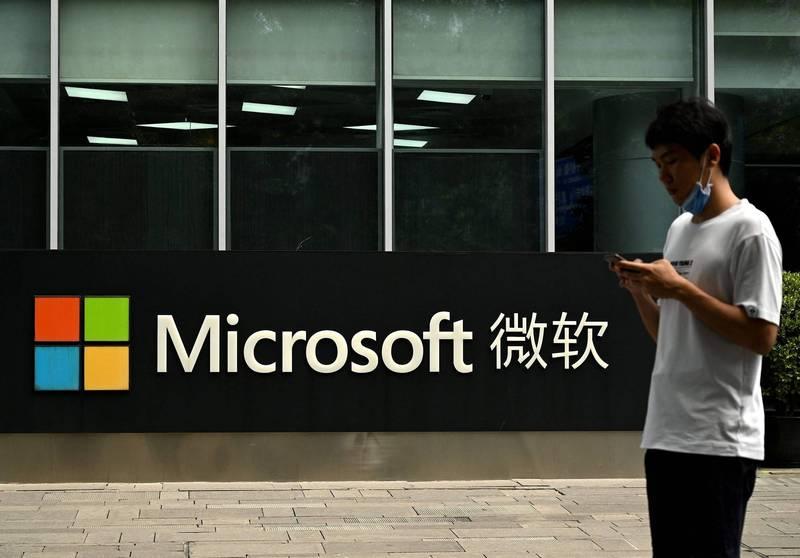 美國19日聯手盟國和北約組織發表聯合聲明,譴責中國政府對科技巨擘微軟(Microsoft)執行大規模網路攻擊。(法新社資料照)