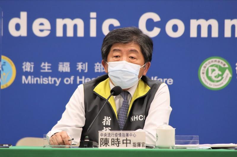 陳時中今(20日)表示,疫苗快打站將依停班停課標準,若放颱風假施打站也將暫停,已預約者資格將保留至下一週,民眾重新收到簡訊後即可再預約。(指揮中心提供)