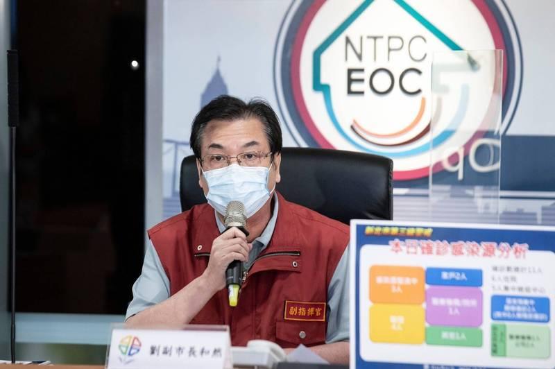 新北市副市長劉和然表示,發展國產疫苗真的不要急,要有次序的發展,完備科學、專業及程序。(新北市政府提供)