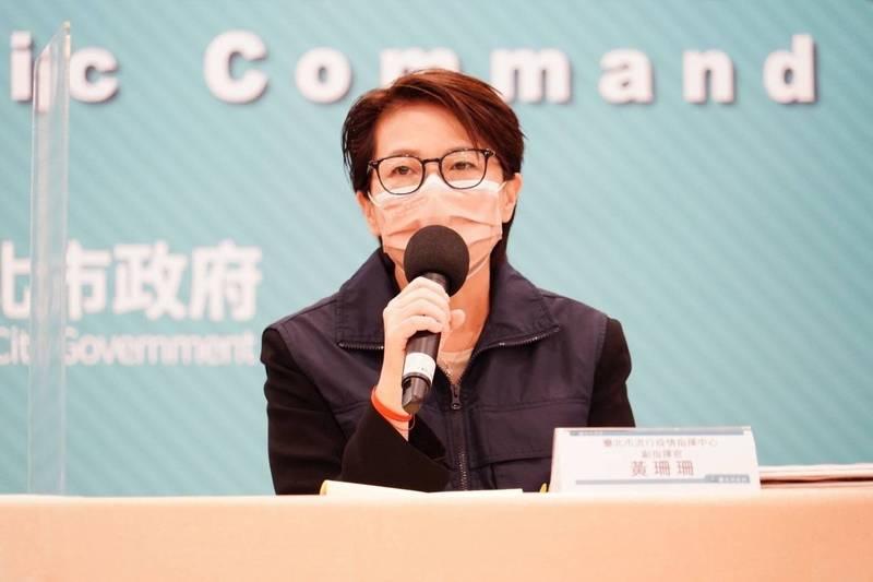 台北市副市長黃珊珊,案15570是東湖市場豬肉攤販,家人、攤位接觸者等共21人全部篩檢。(台北市政府提供)