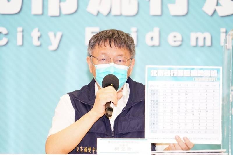 柯文哲建議,機場第一線人員應應第一優先打疫苗 。(台北市政府提供)