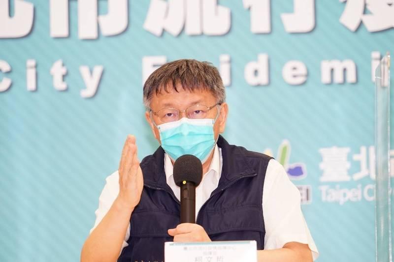 [新聞] 中國學生想打疫苗 柯文哲:一視同仁