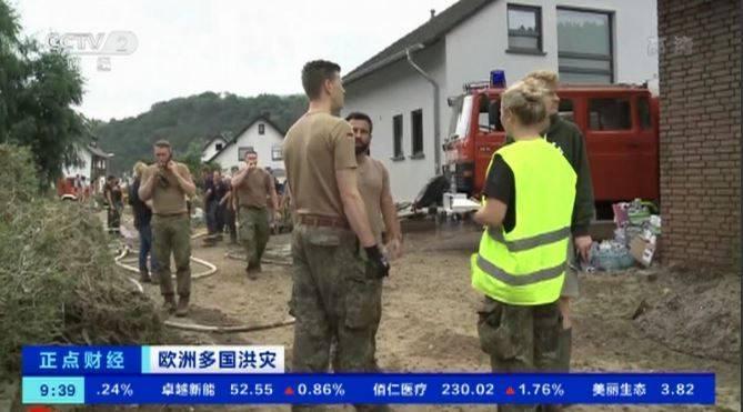 有中國網友在微博表示,「打開電視調到國內頻道我以為是鄭州,仔細一看是歐洲,央視在忙著關心義大利的水災。」(圖取自央視)