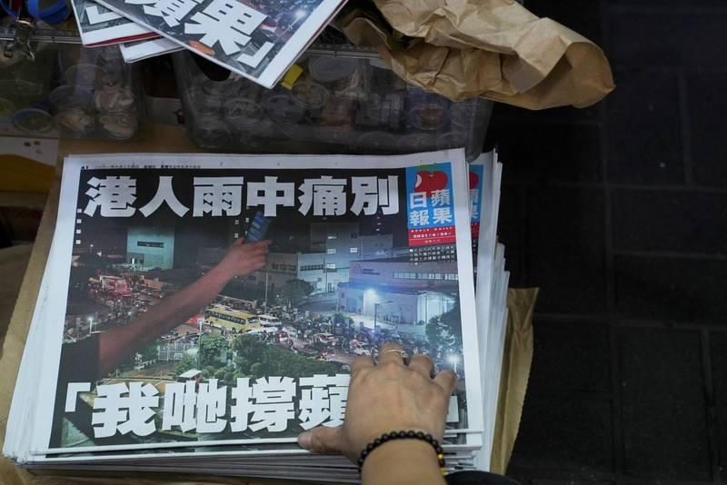 港蘋執行總編輯林文宗今(21日)早被香港警方國安處拘捕。(路透)