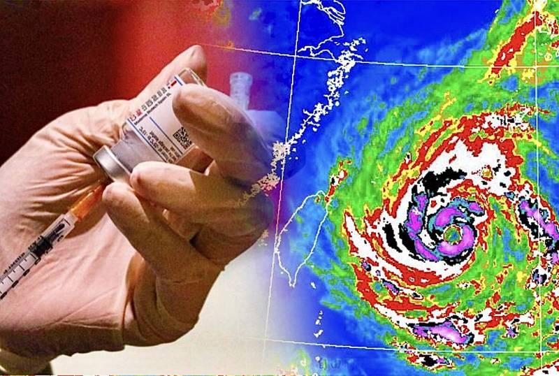 受到今年第6號颱風「烟花」影響,颱風外圍環流逐漸接觸台灣陸地,各地武漢肺炎(COVID-19,新型冠狀病毒病)疫苗接種時程做出調整。(中央氣象局,資料照,本報合成)