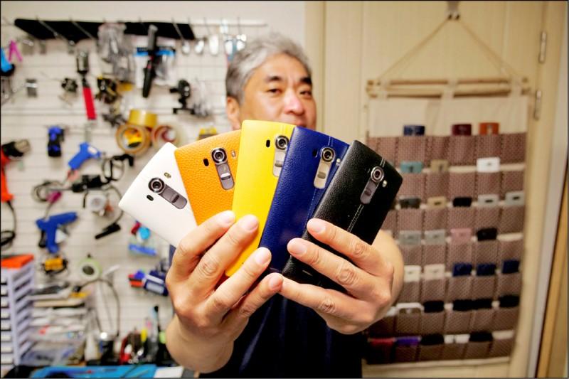 柳賢秀是LG手機的忠實粉絲,停產後也不打算棄用。(路透檔案照)