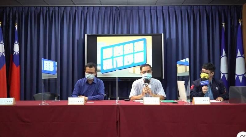 國民黨今日上午召開「租屋紓困,即刻救援」記者會,與「崔媽媽基金會」一起為租屋族發聲。(圖擷取自網路畫面)