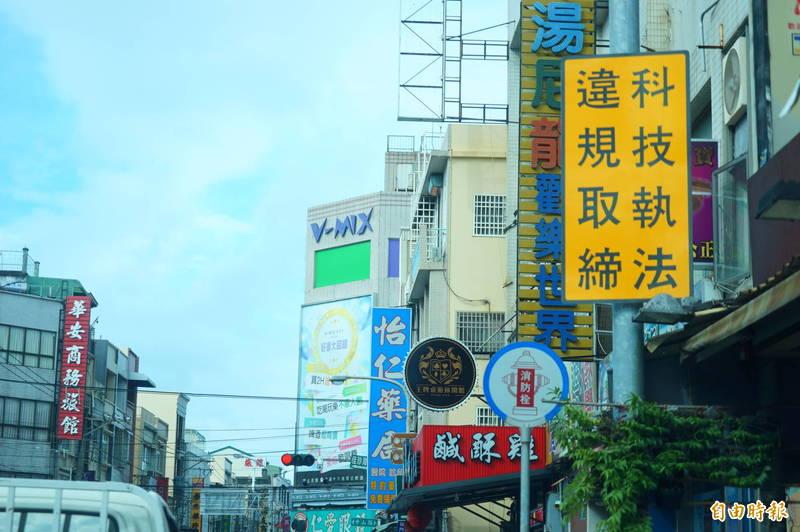 東港也將佈建科技執法的鏡頭。(記者陳彥廷攝)