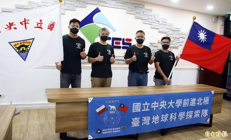 中央大學北極探索隊由校長周景揚(右2)等人授旗出發。(記者李容萍攝)