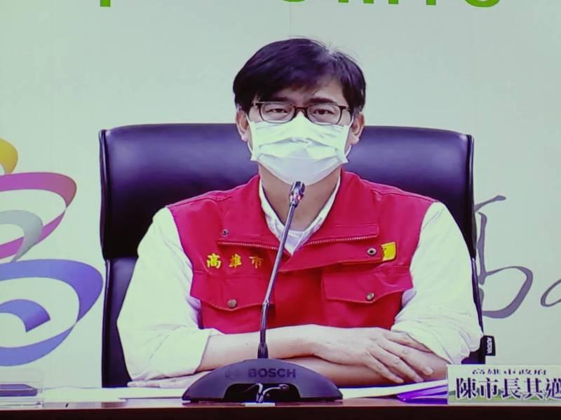 高雄市長陳其邁證實,對於違規已經開罰,強調沒有人可以例外。(記者王榮祥翻攝)
