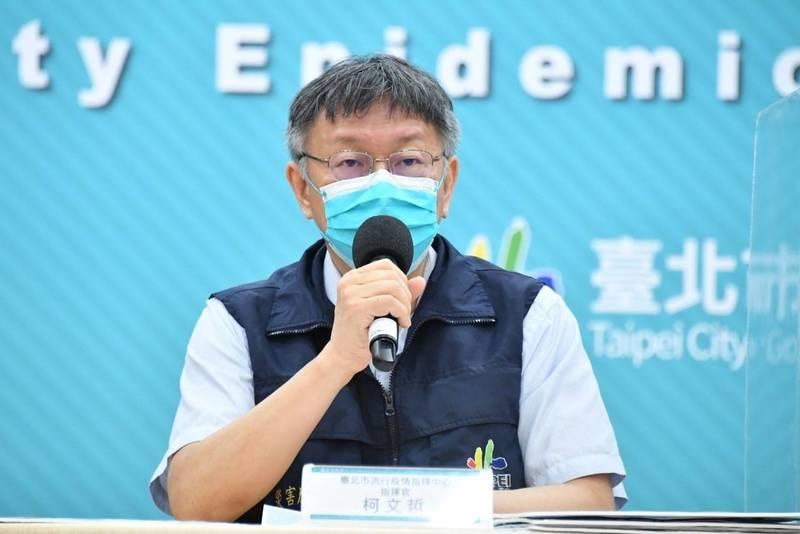 台北市長柯文哲今宣布,明起被判定須居家隔離者,全面強制入住居家隔離旅館,採1人1間,才能阻斷可能的家戶感染,使確診數再下降。(台北市政府提供)