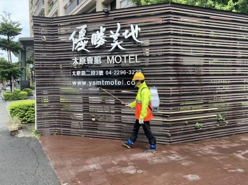 桃園特殊社交圈確診者足跡到台中汽車旅館,中市環保局做環境清消。(市府提供)