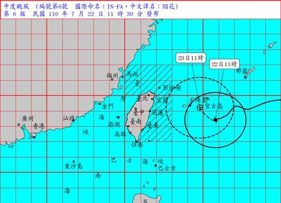 烟花颱風來襲。(圖取自中央氣象局)