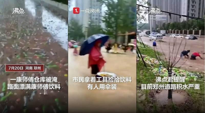 网传康师傅位于郑州的仓库因暴雨坍塌,有30万瓶饮料被沖到街上,许多中国民众竟不顾水灾沖到淹水的道路上疯抢,引发网路议论。(图撷自微博,本报合成)(photo:LTN)